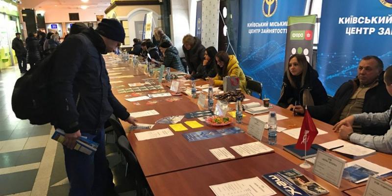 Право на працю – одне із основних прав людини, визнаних міжнародними актами і чинним українським законодавством