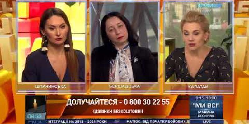Вбудована мініатюра для Яка ситуація сьогодні з безробіттям в Україні?