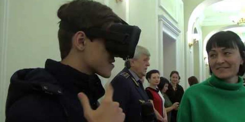 Вбудована мініатюра для У Донецьку відбувся Регіональний форум кар'єри для учнів