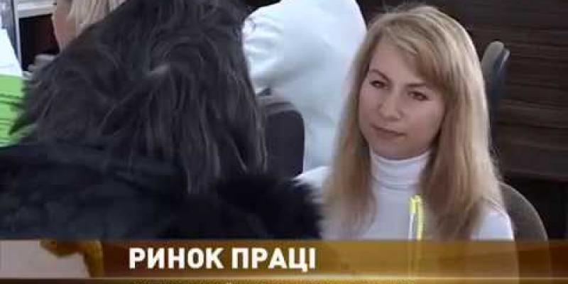 Вбудована мініатюра для Ринок праці: скільки українців працевлаштовано?