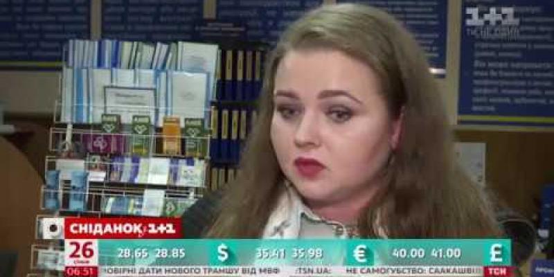 Вбудована мініатюра для Чому в Україні так багато безробітних із вищою освітою